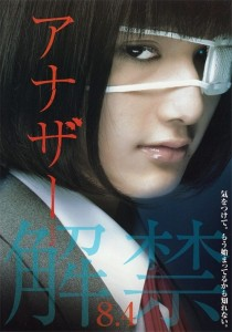Another dans Dramas mei-misaki-another-210x300