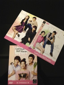 img_2074-225x300 DVD